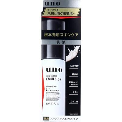 UNO(ウーノ) スキンバリアエマルジョン 80mL