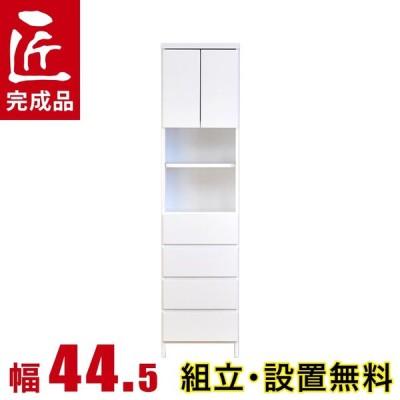 すきま収納 わずかなすき間を有効活用 サニタリー収納 ハピネス 幅44.5 奥行30 高さ180.5 ホワイトすき間収納 サイドキャビネット 完成品 日本製