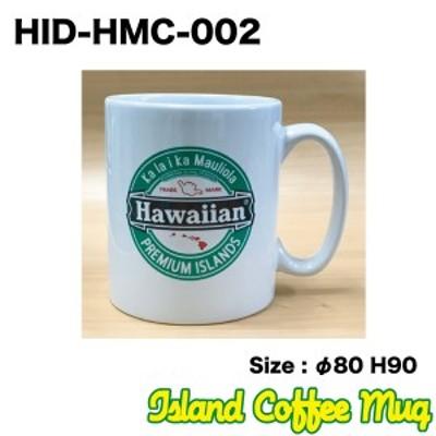 ハワイアン マグカップ Hawaiian ハワイアン φ80mm 日用雑貨 コップ/HID-HMC-002