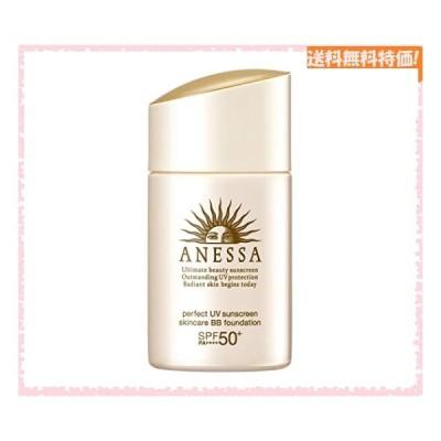 ANESSA(アネッサ) パーフェクトUV スキンケアBB ファンデーション a BBクリーム シトラスソープの香り 1 25mL