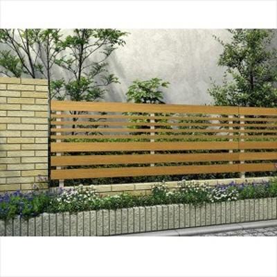 フェンス 外構 おしゃれ YKKAP ルシアスフェンスH04型 本体 T60 木調カラー 『アルミフェンス 柵