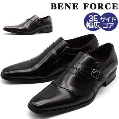 ビジネスシューズ メンズ 革靴 黒 ブラック レッド ワイン モンクストラップ 幅広 3E 仕事 ベネフォース BENE FORCE 8113 平日3〜5日以内に発送