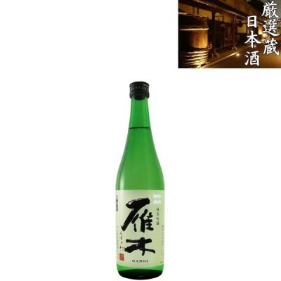 清酒 雁木 みずのわ 純米吟醸 16度 720ml 日本酒 地酒 八百新酒造 山口県
