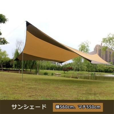 簡易テント アウトドアテント キャンプテント ビーチテント テント 5-8人用 防水 サンシェード アウトドア 日除け 日よけ