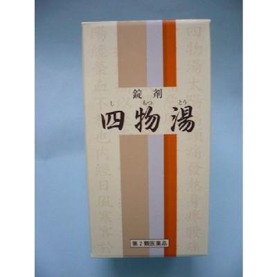 送料無料 一元製薬 四物湯 350錠 (しもつとう シモツトウ)第2類医薬品