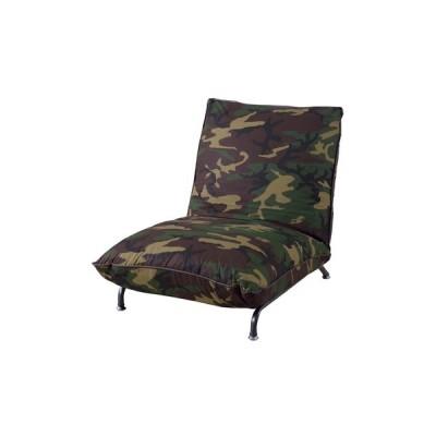 フロアローソファ RKC-936CM ソファ 椅子 座椅子 ローチェア インテリア 一人用 1人用 1P 42段階リクライニング 迷彩 カモフラ スタイル