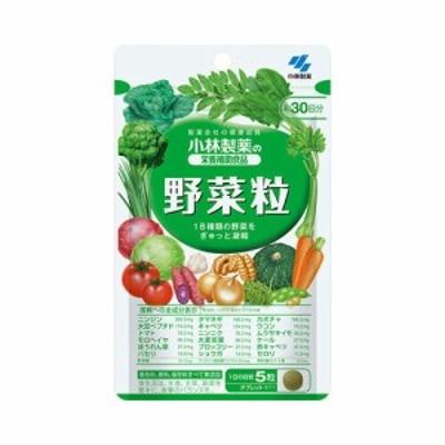 野菜粒 150T