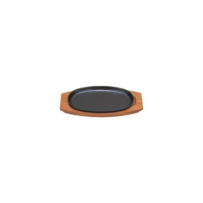[鉄・木]小判型ステーキ鉄皿 (木台付)25 ヌ730-077