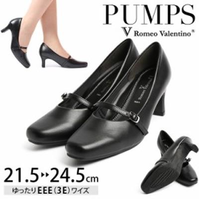 パンプス 靴  プレーン ハイヒール スクエアトゥ ストラップ EEE 3E 低反発 黒 大きいサイズ 小さいサイズ  sh-lp3301
