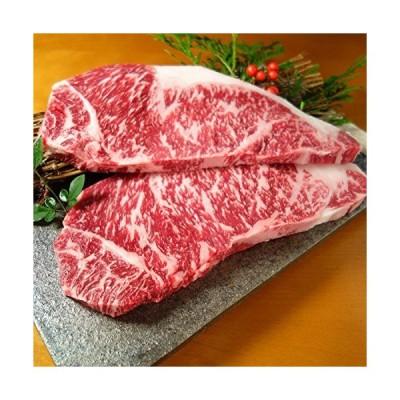 熊本県産 和牛 「あか牛」 サーロインステーキ 360g (180g×2枚) ギフト用#元気いただきますプロジェクト