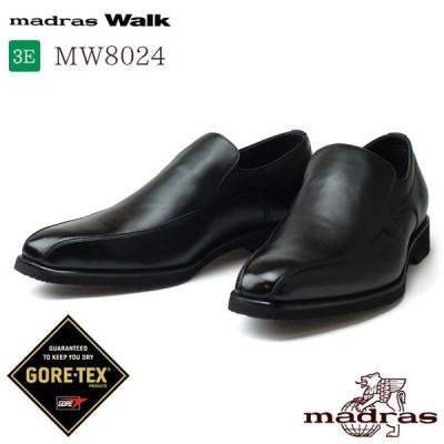 マドラスウォーク MW8024 メンズビジネスシューズ ブラック セミスクエアトウ 牛革 3E 防水 ゴアテックス