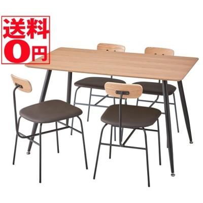 天然木 ダイニング5点セット 幅120テーブル&チェア PLT-512NA・PLC-510BK