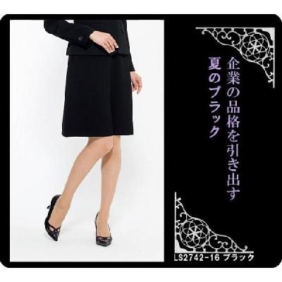 事務服 スカート Aラインスカート ブラック 春夏 LS2742-16