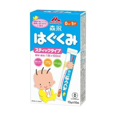 【森永 はぐくみ スティックタイプ 13g×10本】