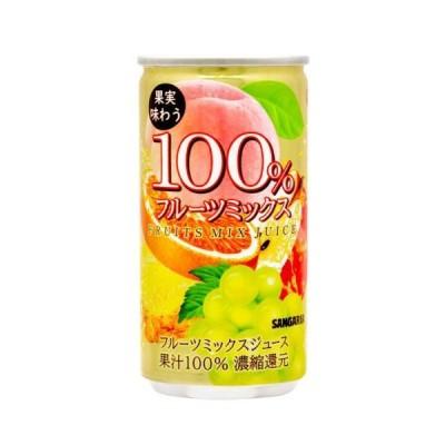 サンガリア 果実味わう 100% フルーツミックス 190G×30個セット