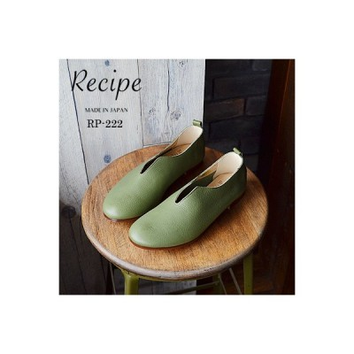 【返品交換送料無料】Recipe レシピ Vカットスリッポン OLIVE オリーブ 靴 レディース シューズ 軽くて柔らかい 日本製