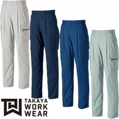 作業服 カーゴパンツ タカヤ商事 TAKAYA ツータックカーゴパンツ TU-8107 作業着 春夏