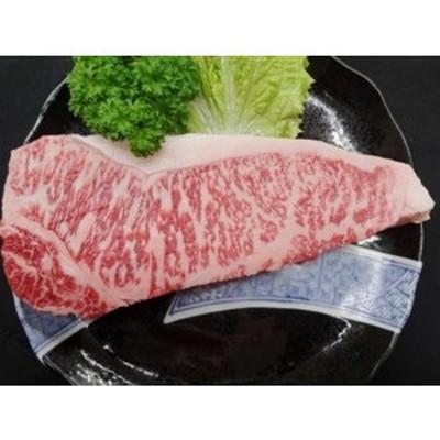 黒毛和牛A4 特上サーロインステーキ1枚(200g)【たれ付】