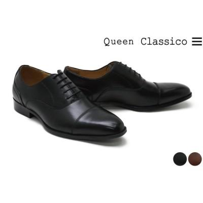 クインクラシコ / QueenClassico メンズ ドレスシューズ 1912-l44 ストレートチップ(キャップトゥ) ブラック タン
