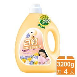 白鴿 防蹣衣物柔軟精3200gx4瓶-小蒼蘭香