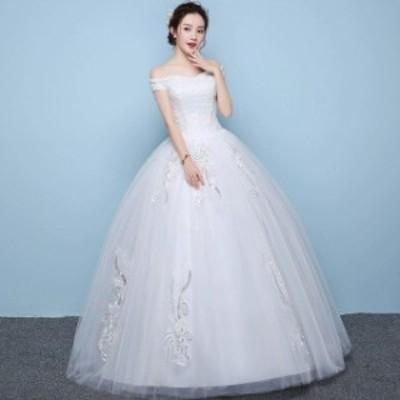 ウェディングドレス オフショルダー ロングドレス 結婚式 花嫁ドレス Aライン 袖あり ホワイトドレス 披露宴 二次会 編み上げ パニエ付き