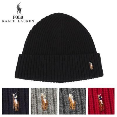 ラルフローレン ニット帽 ロゴ メンズ レディース 帽子