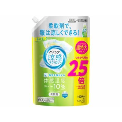 KAO/ハミング涼感テクノロジー スプラッシュグリーンの香り 詰替スパウト