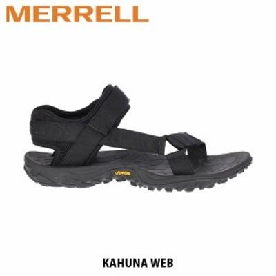 送料無料 メレル MERRELL カフナ ウェブ KAHUNA WEB BLACK ブラック メンズ サンダル スポーツサンダル スポサン アウトドア キャンプ J0