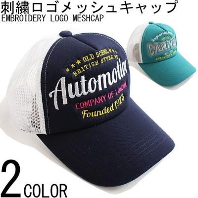 アウトドア メッシュキャップ メンズ アメカジ CAP 帽子 ベースボール スナップバック