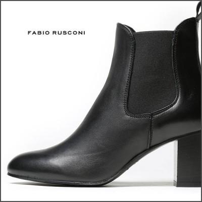 ファビオルスコーニ ブーツ サイドゴア ショートブーツ LEVA137 ファビオ 靴