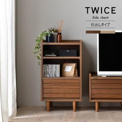 ラックシェルフ 幅40cm 高さ70cm リビングボード サイドチェスト ベッドサイドテーブル ソファーサイド TWICE トワイス 飾り棚