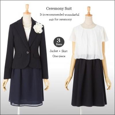 セレモニースーツ  3点 セット ワンピーススーツ スカート スーツ ノーカラー 濃紺 ネイビー 紺  9号 11号 13号