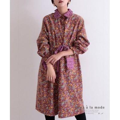 【サワアラモード】 お花模様のコーデュロイチュニックシャツ レディース ブラウン F Sawa a la mode
