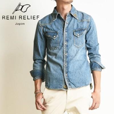 REMIRELIEF レミレリーフ デニム 長袖 ウエスタンシャツ(花スタッズ)メンズ ワークシャツ スタッズ RN2014SDG