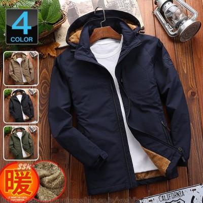 ミリタリージャケット ボアブルゾン メンズ N-3B 撥水加工 ボアジャケット 防寒アウター 40代 50代ファッション