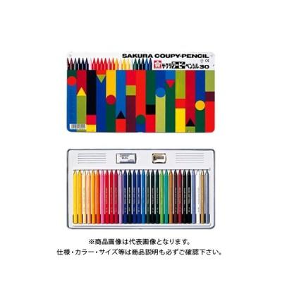 サクラクレパス クーピーペンシル30色(缶入り) FY30