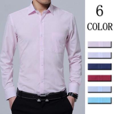 紳士シャツ長袖  スーツシャツ ビジネスシャツ シャツ メンズ ワイシャツ スリム カジュアルシャツ開襟シャツ  ボタンダウン