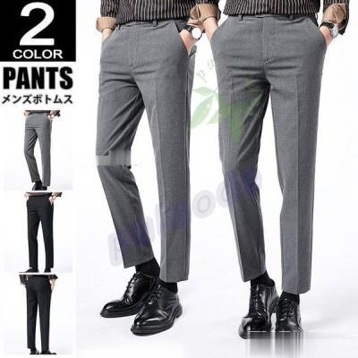 スラックス メンズ テーパードパンツ アンクルパンツ ズボン 九分丈 美脚 細身 紳士服 春夏 ビジネス
