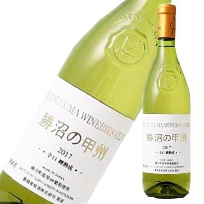 白ワイン 山梨 国産 蒼龍葡萄酒 勝沼の甲州 樽熟成 日本 720ml ギフト ワイン プレゼント 敬老の日