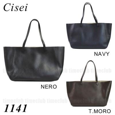 Cisei シセイ チセイ トートバッグ 1141 MF レザー トート Lサイズ 全3色