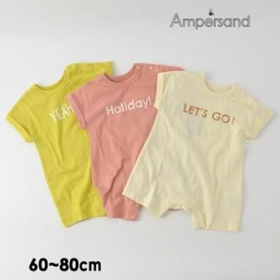30%OFF アンパサンド L333020-80mm ロゴゆるロンパース ベビー 半袖ロンパース 半袖カバーオール かぶり 男の子 女の子 赤ちゃん 出産祝