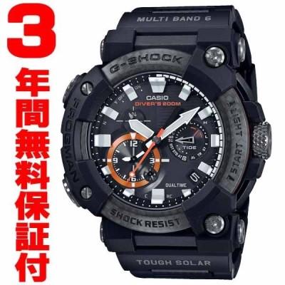 『土日限定特価』 GWF-A1000XC-1AJF カシオ CASIO ソーラー電波腕時計 G-SHOCK G-ショック FROGMAN フロッグマン アナログ表示