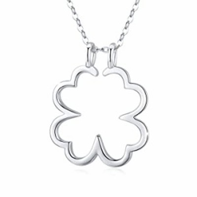 CUOKA MIRACLE Ring Holder Necklace Sterling Silver Lucky Four Leaf Clover Pendant Open Ring Keeper Jewelry Wedding Engagement fo