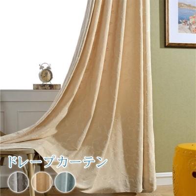 オーダー カーテン おしゃれ 刺繍 飾り ナチュラル 幅60〜100cm丈60〜100cm 植物柄 ドレープ 遮光可能 タッセル付き 片開き1枚 両開き2枚組 送料無料