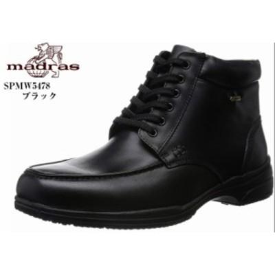(マドラスウォーク) madras walk SPMW5478 ウォーキングカジュアルブーツ GORE-TEX メンズ 幅広の足の方におすすめの4Eラウンドトゥビジ