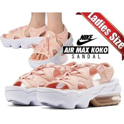 ナイキ ウィメンズ エアマックス ココ サンダル NIKE WMNS AIR MAX KOKO SANDAL washed coral/white-guava ice ci8798-600 レディース サンダル 厚底 ピンク