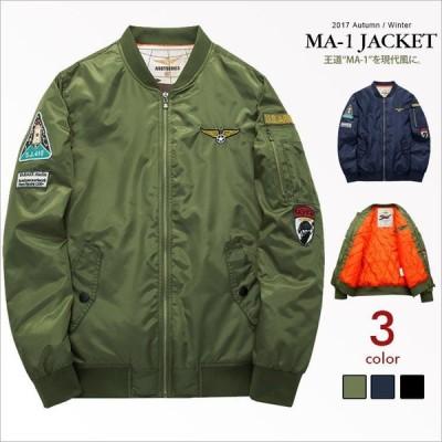 中綿ジャケット メンズ ダウンジャケット 新作 ジャケット ブルゾン 防寒 防風 ジャンパー アウター スタジャン ミリタリー 冬服