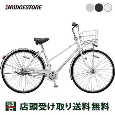 最大1万円オフクーポン有 ブリヂストン 自転車 シティ車 2020年モデル ロングティーンDX S26 ブリジストン BRIDGESTONE