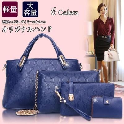 レディーズ/女性 軽量 ファッション 上質感 人気 レディース バッグ ハンドバッグ