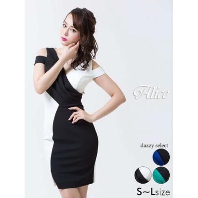 キャバ ドレス キャバドレス ワンピース ナイトドレス Alice 52757 クロスバイカラーカットデザイン ミニドレス 白 黒 青 緑 シン